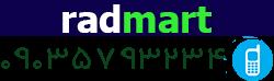 فروشگاه اینترنتی راد مارت