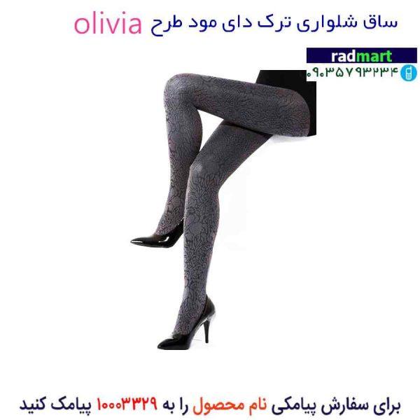 جوراب شلواری ترک دی مود طرح Olivia