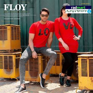 ست دو نفره floy قرمز