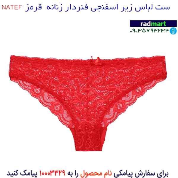ست لباس زیر اسفنجی فنردار زنانه NATEF قرمز