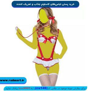 خرید لباس کاستوم پرستاری کد 146