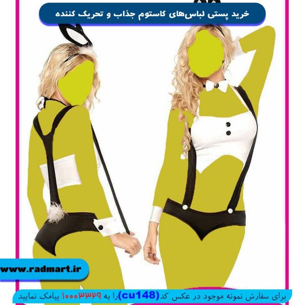 خرید لباس کاستوم خرگوشی کد 148