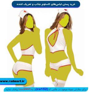 خرید لباس کاستوم پرستاری کد 152