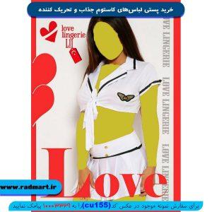 خرید کاستوم خواب شیک زنانه کد 155